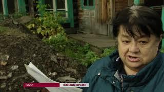 Жителям дома по Октябрьской улице не включили отопление