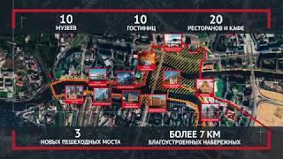 Презентация «Музейного квартала» в Калининграде