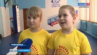 Зал для занятий единоборствами открыли в 172-й школе Новосибирска