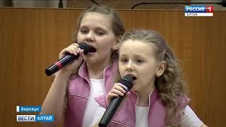 Десять алтайских педагогов сегодня получили премии имени Степана Павловича Титова