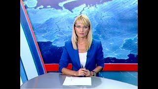 Вести Адыгея - 17.08.2018