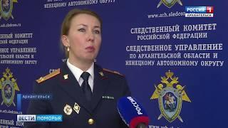 Сегодня в Архангельске в шахте грузового лифта погиб 25-летний рабочий
