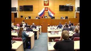 Региональное отделение Ассоциации юристов России возглавил Юрий Шевцов