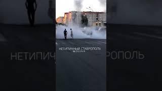 На Пирогова загорелся автомобиль