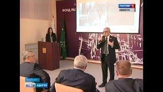 Представители бизнес элиты Италии обсудили возможные совместные проекты
