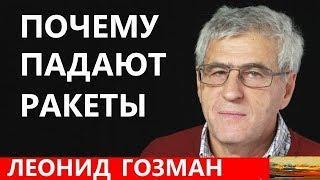 Леонид Гозман / Армения в ужасном геополитическом положении / 01.05.2018