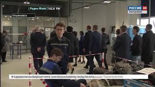 Полномочный представитель Президента в ПФО Игорь Комаров посетил с рабочей поездкой Ульяновскую обла
