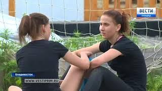 Во Владивостоке определился победитель открытого чемпионата города по пляжному волейболу