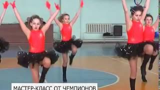 Показательные выступления по акробатическому рок-н-роллу устроили в Белгороде