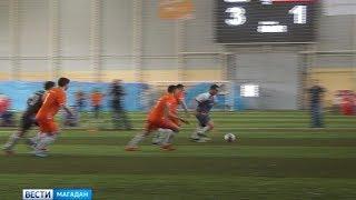 Завершился корпоративный турнир «Полиметалла» по мини футболу