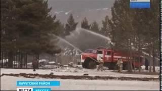 Спасатели проверили свою готовность к лесным пожарам в Качугском районе