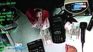 Смоленские полицейские задержали мошенника-«фокусника»