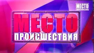 Видеорегистратор  Пьяный пешеход пошел на красный, ул  Дзержинского