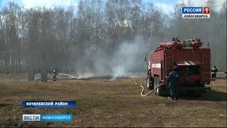 Спасатели провели противопожарные учения в Коченевском районе