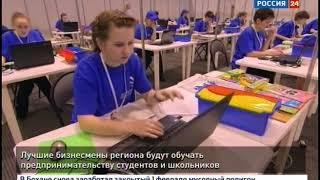 Выпуск «Вести-Иркутск» 01.03.2018 (22:00)