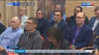 В Кемерове разработали мобильные приложения для коммунальщиков
