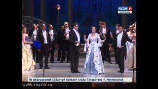 На закрытии сезона Театр оперы и балета вновь удивил публику