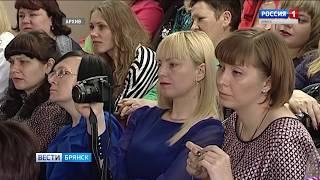 """""""Вести. Брянск"""" (эфир 24.04.2018 в 20:45)"""