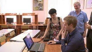 На новом геопортале Мордовии информация представлена на трёх языках