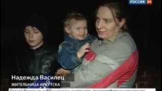 Как пережить холода Иркутяне в общежитии бывшего ИВАТУ вновь остались без тепла и света