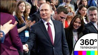 Путин выступил на форуме ОНФ в Калининграде