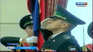 Коллективу Управления федеральной службы судебных приставов по Астраханской области вручили знамя