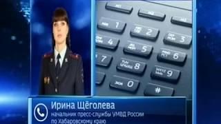 Нашли девочку в Комсомольске