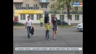 Сотрудники Госавтоинспекции призывают пешеходов быть предельно внимательными на дороге и носить на