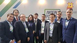 На днях завершился финал всероссийского конкурса «Лидеры России».