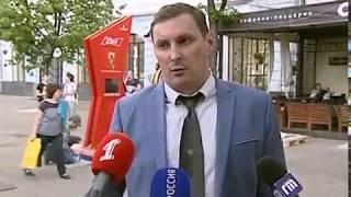 В Ярославле установили часы, отсчитывающие время до начала Чемпионата мира по футболу
