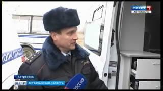 В Астрахани служебные собаки раскрыли почти 200 преступлений