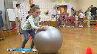 Воспитанникам детсада в Уфе рассказали о честной конкуренции