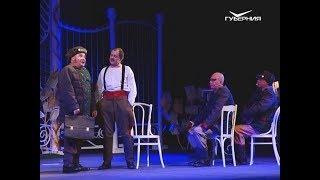 Сызранский драмтеатр начал юбилейный сезон