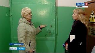 Дверь квартиры жительницы Норильска заварили после двухнедельного отсутствия хозяйки