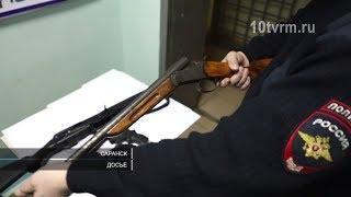 """Оперативники ФСБ нашли в """"Берлоге"""" самодельное оружие"""