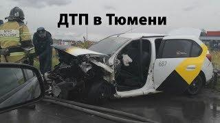 """ДТП с автомобилем """"Яндекс.такси"""" в Тюмени, Лесобаза"""