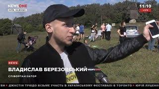 В Киеве стартовал самый массовый студенческий забег 16.09.18