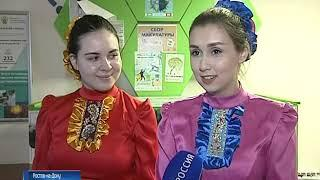 В Ростове написали Большой этнографический диктант