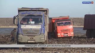Волгоградский проспект. Ликвидация опасных для экологии объектов. 04.05.18