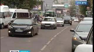 Остановку «Центральный рынок» в Иркутске перенесут с 22 сентября