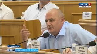 Сегодня депутаты Думы Астраханской области внесли корректировки в региональный бюджет