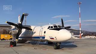 Первый рейс на Чукотку