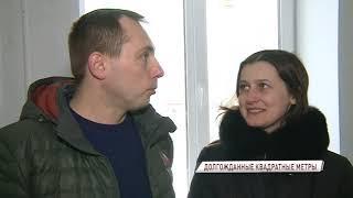 Дмитрий Миронов вручил долгожданные ключи от квартир обманутым дольщикам