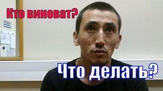 О ДТП на Ильинке. Кто виноват? Итоги первой недели работы на ЧМ 2018 в Яндекс такси/StasOnOff