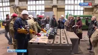 В Архангельске выбрали лучших молодых специалистов
