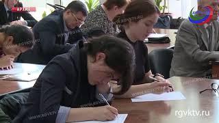 В конце мая в республике пройдет словарный диктант ко Дню русского языка