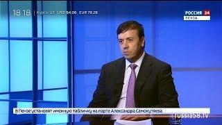 Россия 24. Пенза: повысятся ли тарифы на воду
