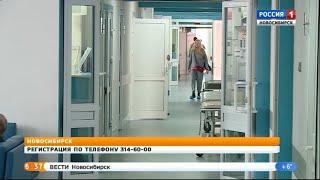 Лечение артрита обсудят в новой «Открытой школе здоровья»