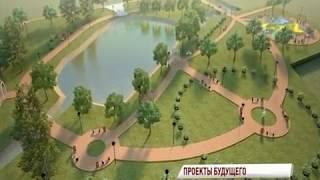 Жители трех сельских поселений Ярославского района отобрали семь проектов благоустройства