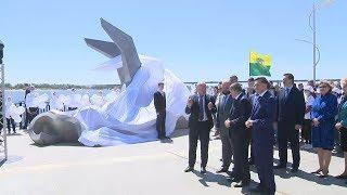 В Волгограде открыли скульптуру «Волна»